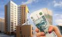 Почему банки охотно выдают кредиты людям под залог недвижимости, и чем это грозит заёмщику?