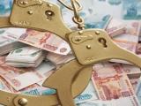 Мошенничество с потребительскими кредитами